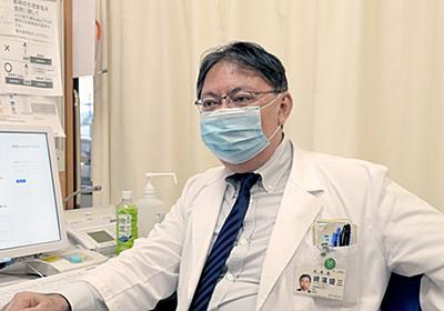 発達障害「個」の心を突き詰め治療 調書漏えいで過去に有罪の医師、今も貫く信念|医療・コロナ|地域のニュース|京都新聞