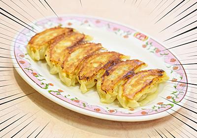「餃子の王将」水道橋店の現役店長に、自宅でできる最高の餃子の焼き方を伝授してもらった - メシ通   ホットペッパーグルメ