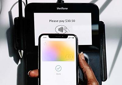 Apple Cardは日本に上陸するのか - Apple PayとApple Card、その影響力(2) | マイナビニュース