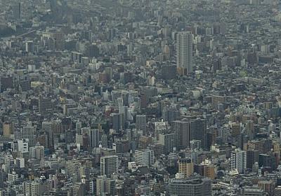 教育に重点投資を行わなければ、日本が弱小国家に陥るのは必然だ(佐藤 優) | 現代ビジネス | 講談社(1/2)