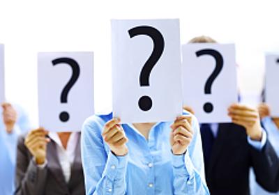 Active Directory 2019ってどうなの? 注目の新機能は? (1/2):その知識、ホントに正しい? Windowsにまつわる都市伝説(124) - @IT