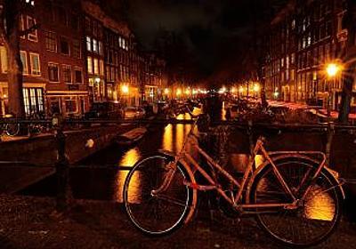 自転車大国オランダはいかにして気軽に自転車に乗れる文化を生み出したのか - GIGAZINE
