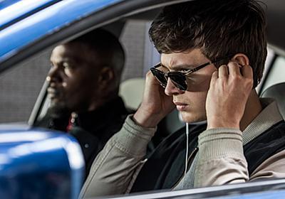 第153回:スバルが活躍するアクション映画はミュージカル!? 『ベイビー・ドライバー』 【読んでますカー、観てますカー】 - webCG