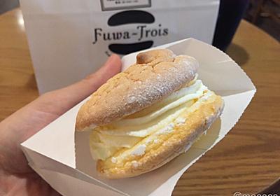 【大阪限定】北海道ルタオの新ブランド!フワトロワ ルタオでチーズクリームサンドを買った。 - 家計とお買いモノと。