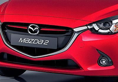 デミオも新型でMAZDA 2へ!! なぜマツダは和名を捨てる?? 車名変える裏事情   自動車情報誌「ベストカー」