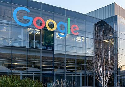 「Google銀行」が現実に? 米国にて2020年に銀行口座サービス開始か - Engadget 日本版