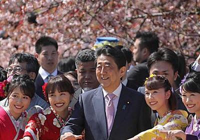 「桜を見る会」安倍政権で拡大 支出は当初予算の3倍 「政権近い人招待」と批判も - 毎日新聞