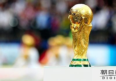 スポーツとTV、蜜月に陰り カタールW杯放送権が暗礁:朝日新聞デジタル