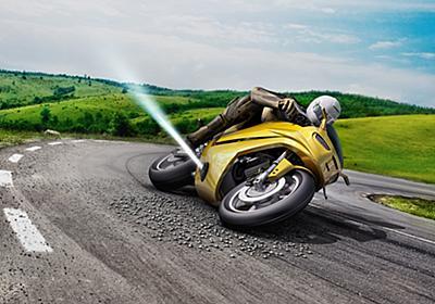 滑ったバイクを逆噴射で立て直すスラスター安全装置、独Boschが発表。カーブの浮き砂利に効果 - Engadget 日本版