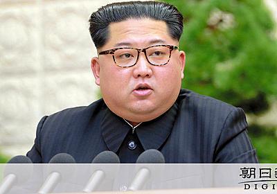 正恩氏、米朝会談の主導権握る狙いか 核実験場廃棄宣言:朝日新聞デジタル