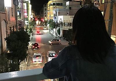 「沖縄の貧困」は学歴社会と暴力が生み出した | 貧困に喘ぐ女性の現実 | 東洋経済オンライン | 経済ニュースの新基準