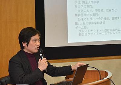 ゲーム時間制限「9割超は依存と無関係」香川県条例案批判 高松で学習会 - 毎日新聞