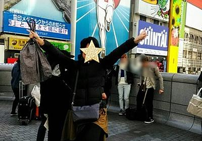 会いたい人に会いに行ってきました! : Rinのシンプルライフ