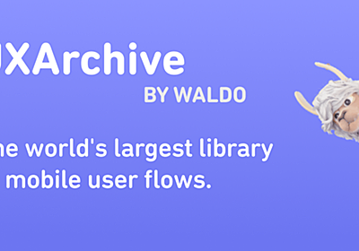 UXArchive - Made by Waldo