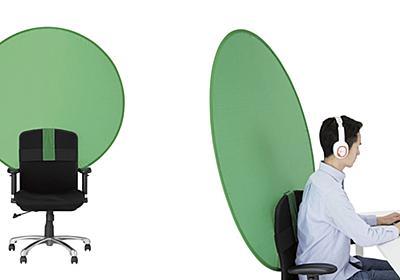 イスの背もたれに設置可能 Web会議のバーチャル背景設定時に活躍する「折りたたみ式クロマキー背景スクリーン」を新発売 - 最新情報 - 新製品情報|ELECOM