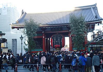 台東区浅草雷門近く 富士そばで年越しそば……たぬきときつね(笑)!!! - 涅槃まで百万歩