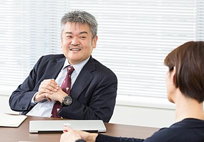 クラッシャー上司、口癖は「お前のため」:日経ビジネスオンライン
