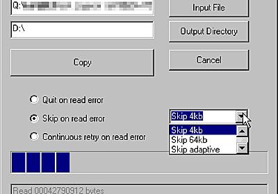 CRCエラーでも無理矢理コピーするフリーソフト「CD Recover」 - GIGAZINE