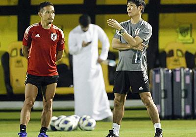 サッカー日本代表の「サウジアラビア戦を観る権利」とは? 世界は母国のW杯予選をどう視聴しているか|サッカー代表|集英社 スポルティーバ 公式サイト web Sportiva