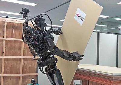 Japanese Robot Capable of Installing Drywall by Itself | ArchDaily