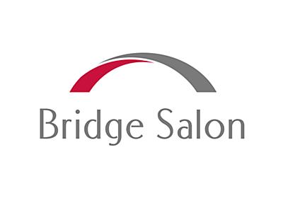 エリアクエスト BRIDGE REPORT vol.5
