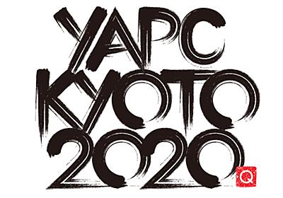 「YAPC::Kyoto 2020」を開催します!!! - YAPC::Japan 運営ブログ