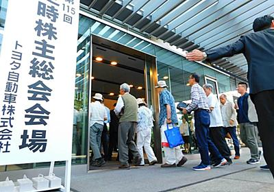 「プリウスの事故が多いが大丈夫?」株主の質問に役員は トヨタ株主総会(1/2ページ) - 産経ニュース