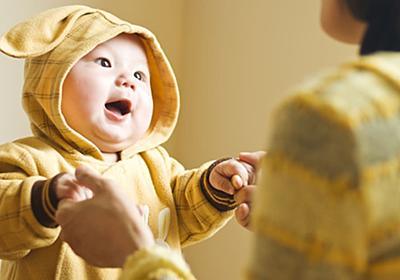 中国の出生数減少 「3000万人を越える男性が結婚できない可能性」男女比にもゆがみで | ハフポスト