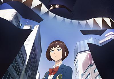 電撃 - 『ブギーポップは笑わない』TVアニメ制作決定。ブギーポップ/宮下藤花の声は悠木碧さん