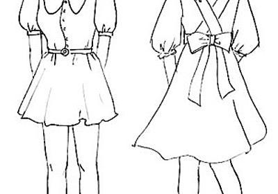 7e12482a1d2b97 はてなブックマーク - ファッションに関するkeiseiryokuのブックマーク