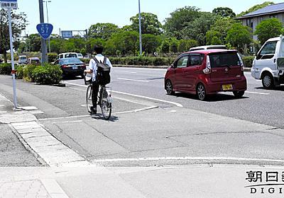 高校生の自転車と衝突、散歩中の79歳男性死亡 熊本:朝日新聞デジタル