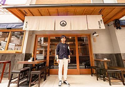 飲食チェーン元カリスマ副社長が新橋で開いた居酒屋が画期的な理由 | BUSINESS INSIDER JAPAN