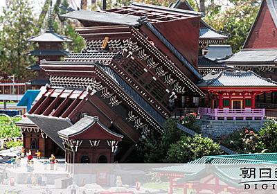 レゴの街並み、台風で損壊 ナゴヤドームは屋根吹き飛ぶ:朝日新聞デジタル
