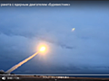 放射線量も上昇「ロシア爆発事故」を引き起こした「秘密兵器」実験:小泉悠 | ロシアの部屋 | 新潮社 Foresight(フォーサイト) | 会員制国際情報サイト