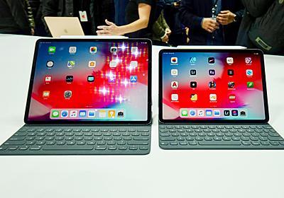 新iPad Pro現地レビュー:徹底的な「理詰め」と「必然」、その秘密を実機から紐解く | BUSINESS INSIDER JAPAN