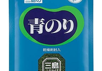 「青のり」が「あおのり」に 三島食品が原料不足で代用品使用、デザインまで変える姿勢に称賛 (1/2) - ねとらぼ