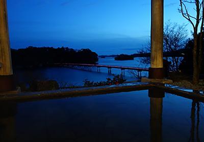 松島温泉の『ホテル 絶景の館』で日帰り入浴してきましたの! - 元IT土方の供述