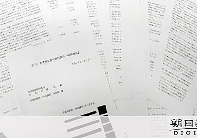 保護された子、会話も笑顔も許されず 「まるで刑務所」:朝日新聞デジタル