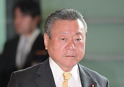 五輪担当相:桜田氏、パーティー券代金を訂正 - 毎日新聞