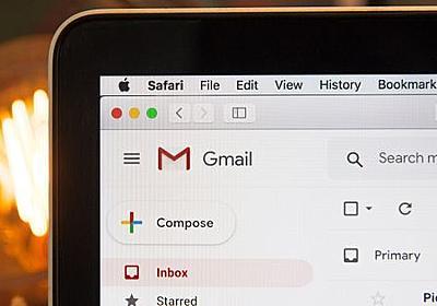 著名なフリーソフト活動家が一通のメールで役職辞任に追い込まれたことに「危険な動きだ」と批判が寄せられる - GIGAZINE