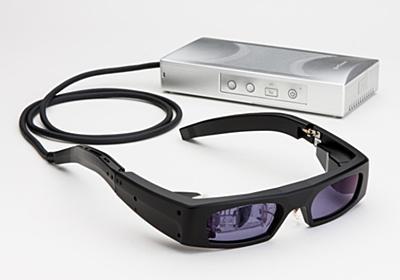 網膜投影型ARグラスの一般向け販売がスタート 価格は約65万円 | MoguLive - 「バーチャルを楽しむ」ためのエンタメメディア