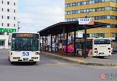 路線バスに「WAON」、北海道で導入 商業系電子マネーでの運賃決済は広まるか | 乗りものニュース
