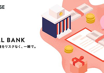 YELL BANK | 資金調達をリスクなく、一瞬で。