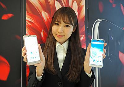 動画と写真撮影を両立--シャープ、フラッグシップ「AQUOS R2」とSIMフリー「sense plus」 - CNET Japan