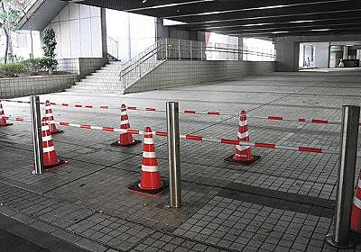 都庁が無情のコーン再び設置 「これでは弱者の敵だ」 困窮者はよけながら食品受け取り:東京新聞 TOKYO Web