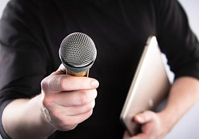 プロジャーナリストに学ぶ、会話から多くを引き出す「質問の極意」 | ライフハッカー[日本版]