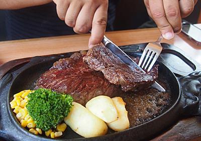 創業40年のステーキチェーン「ステーキ 宮」のステーキが正しすぎる - メシ通 | ホットペッパーグルメ