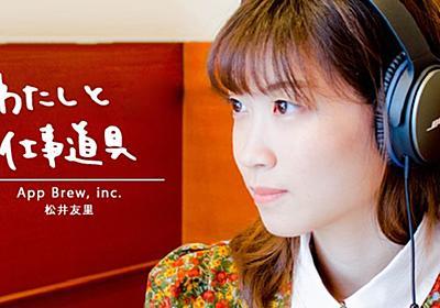 「情報源はYouTube」 5.5億円調達、東大生クリエイターの着眼点   キャリアハック