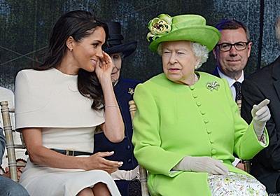 英王室の人種差別疑惑、女王夫妻は関与せずとオプラ氏 写真4枚 国際ニュース:AFPBB News