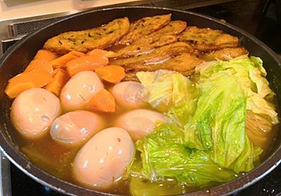 【1食251円】フライパンdeキャベツおでんの自炊レシピ - 50kgダイエットした港区芝浦IT社長ブログ